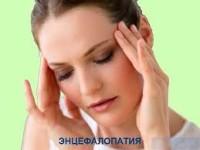 метаболическая энцефалопатия 2