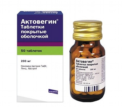 Актовегин при головных болях