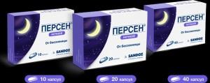 Персен таблетки