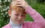 Травмы головы у детей