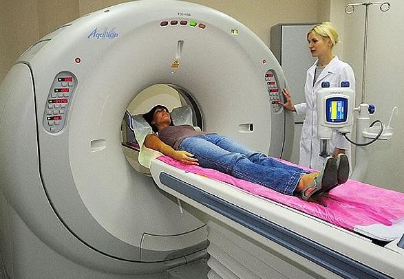 Сделать МРТ головного мозга