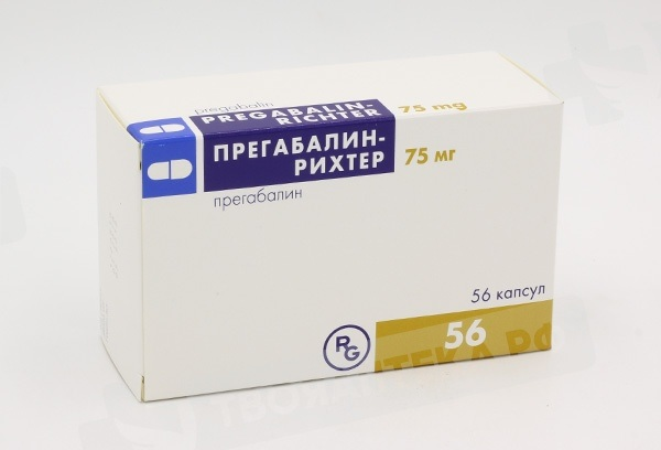 Прегабалин
