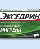 Препарат Экседрин