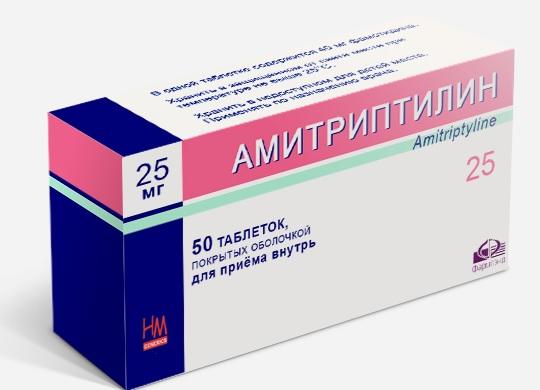 Амитриптилин назначают