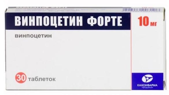 Винпоцетин назначают