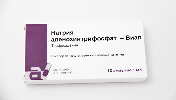 АТФ уколы: инструкция по применению