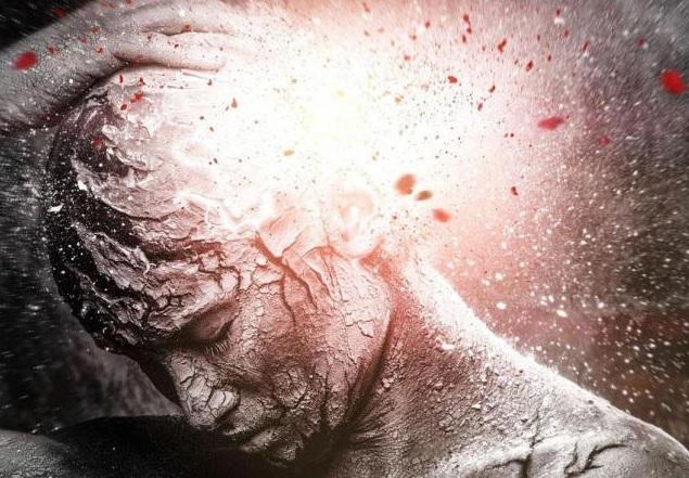 Аура при эпилепсии