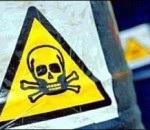 Отравление токсическими веществами