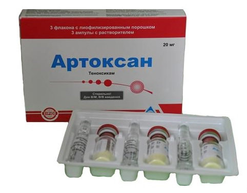 Артоксан уколы