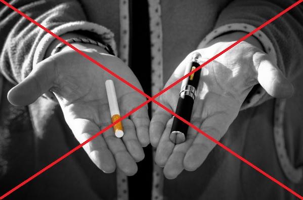 Помочь от курения электронных сигарет