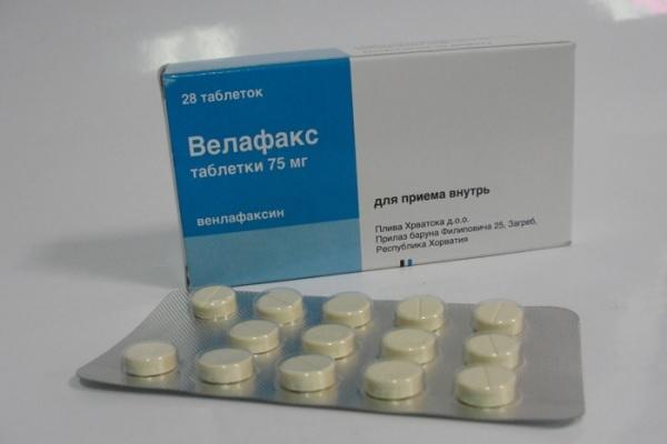 Венлафаксин или его аналоги