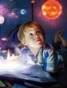 Как развить фантазию