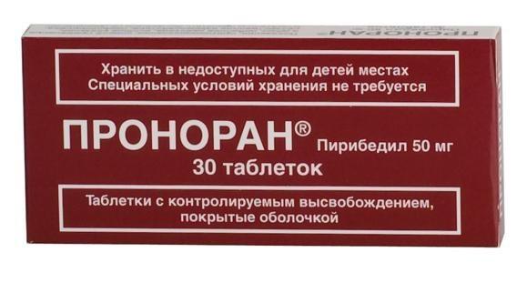 Лекарство Проноран