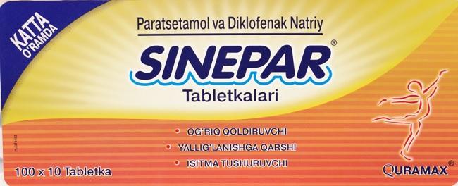 Цинепар в таблетках