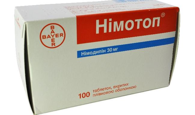 Препарат Нимотоп в инструкции по применению