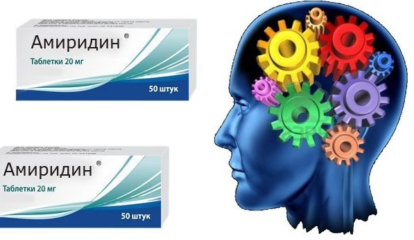 Препарат Амиридин