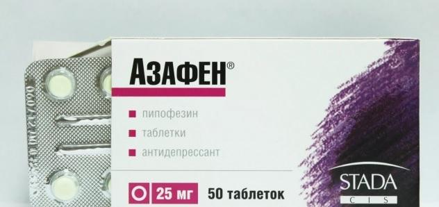 Таблетки Азафен