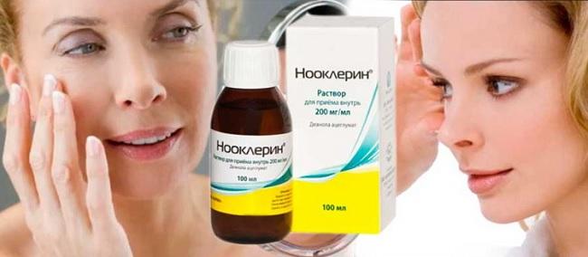 Нооклерин препарат