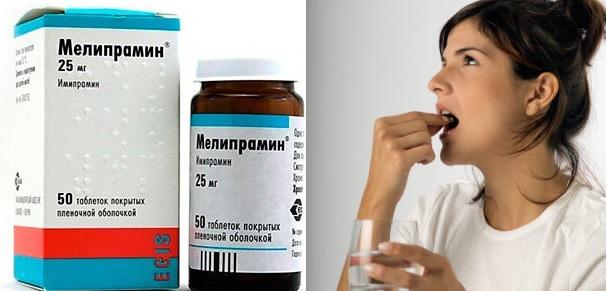 Таблетки Мелипрамин