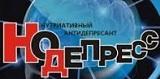 Препарат Нодепресс