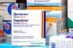 Противосудорожные лекарства